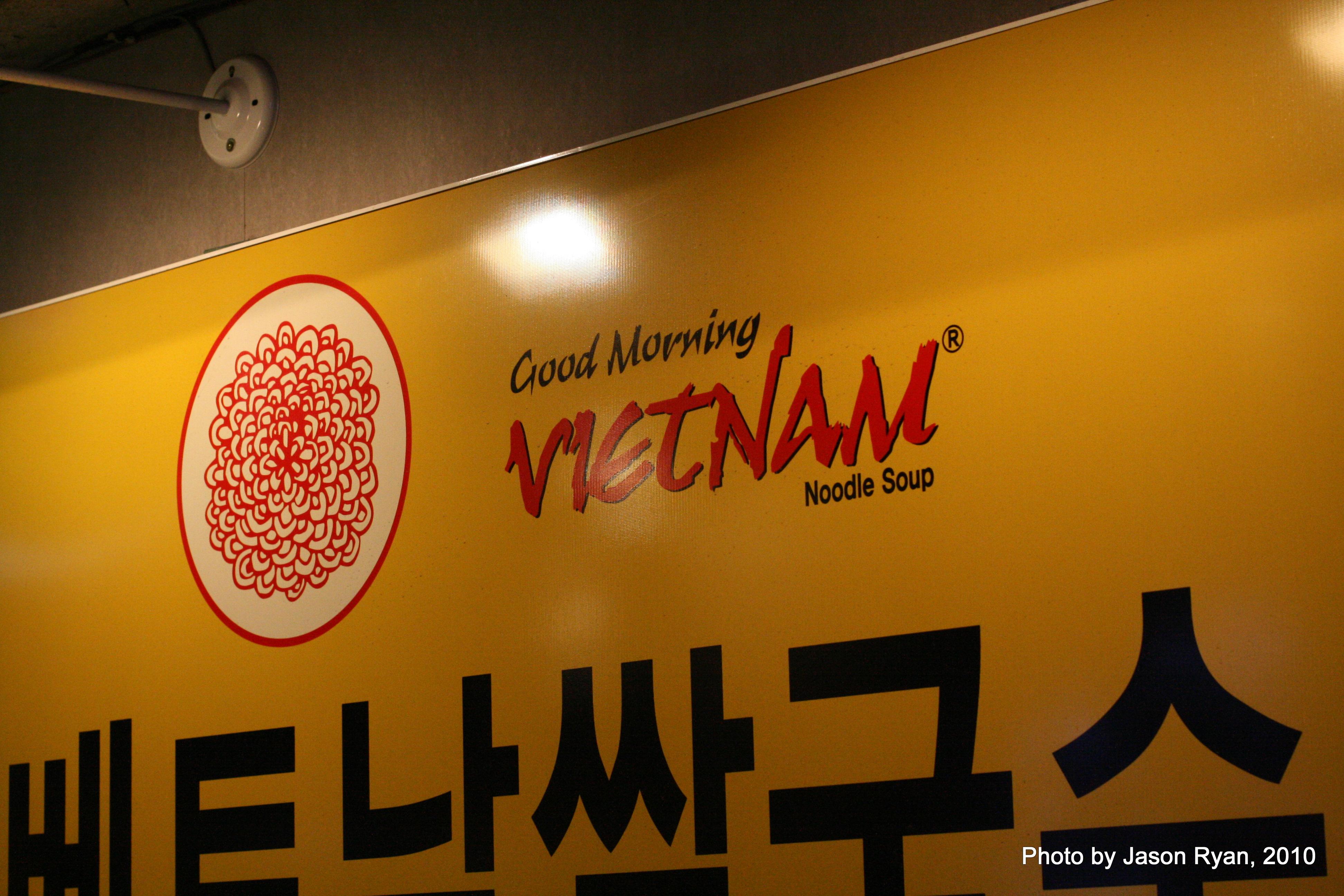 Vietnamese In Korea 119