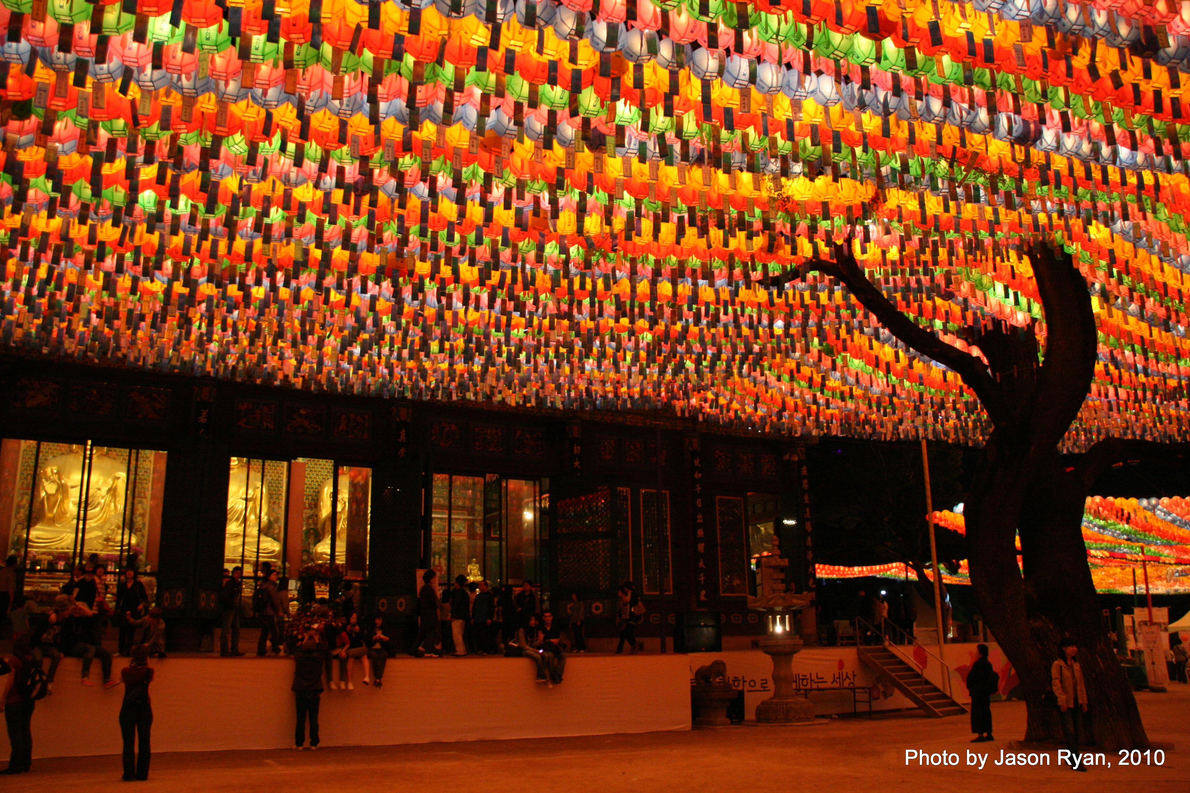 2010 Lotus Lantern Festival Saturday Evening Mini Concert In Front Of Jogye Temple Kimchi Icecream